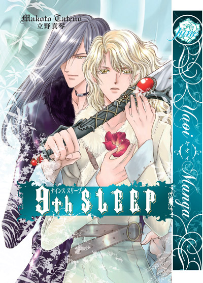 Yaoi  Review: 9th Sleep