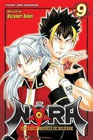 Manga Review: Nora: The Last Chronicle of Devildom vol 9: Null and Void.