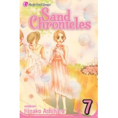 Manga Review: Sand Chronicles Volume 7