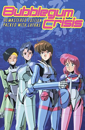 DVD Review: Bubblegum Crisis - Complete Box Set